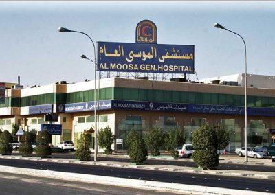 Al-Moosa-specialist-Hospital-img