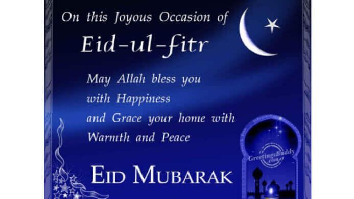Celebrating EID al- Fitr 2015