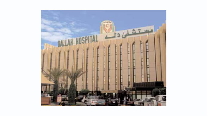 Healthcare Jobs Abroad (United Arab Emirates)