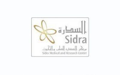 Hot Nursing Jobs at Sidra Hospital in Doha, Qatar through SA International, Houston, TX, USA