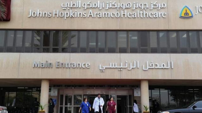 John Hopkins Aramco Healthcare Joint Venture
