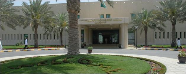 King-Abdulaziz-Medical-City-Dammam-img
