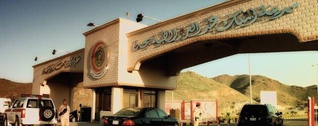 King-Abdulaziz-Medical-img