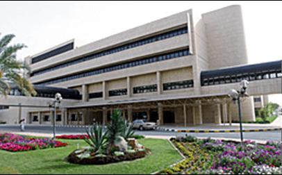 King-Fahad-Medical-City-img