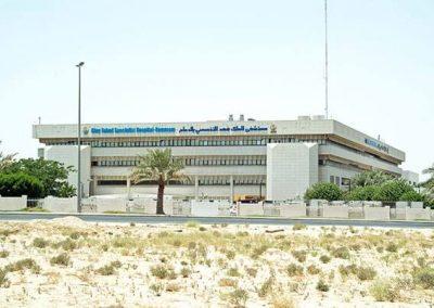 King-Fahad-Specialist-Hospital-img