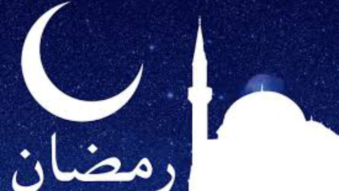 Ramadan Kareem from SA INTERNATIONAL