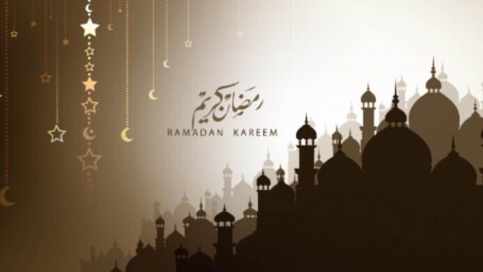 Ramadan Mubarak 2016