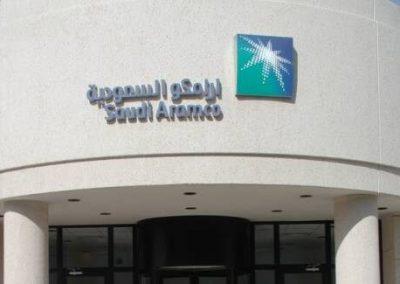Saudi_Aramco_Medical