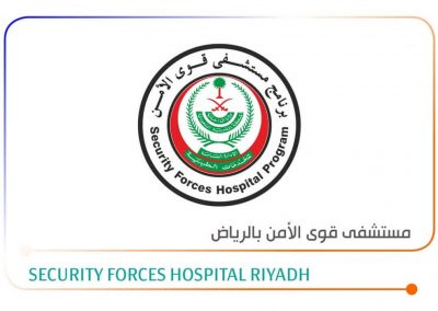 Security-Forces-Hospital-img